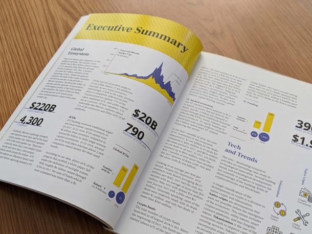 First Israeli Blockchain report - 4.jpg