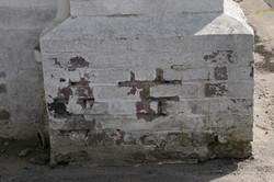 Dégradation de murs