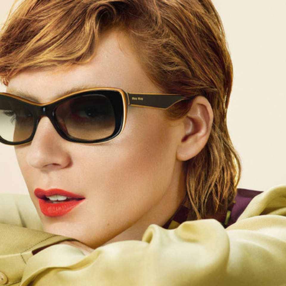 EDWARD BEINER EYEWEAR