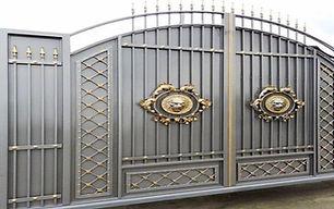iron--compund-gate.j