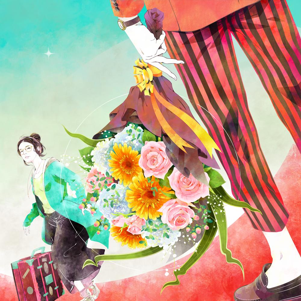 その旅へ贈る花