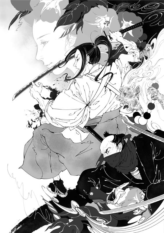 『朝の容花(かおばな)』