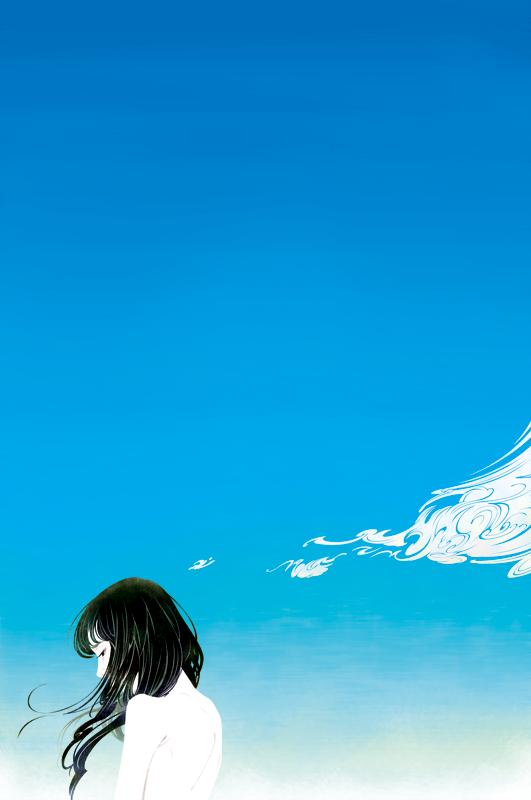 空が青くて、泣く。