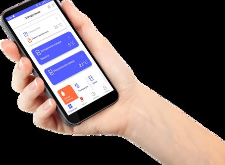 Компания НеоХоум участвует к конкурсе на получение субсидии на развитие своей цифровой платформе