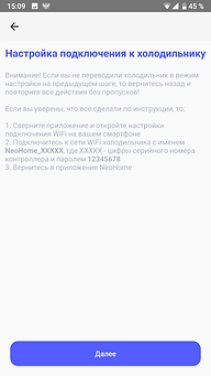 Screenshot_20190611-150908_NeoHome.png
