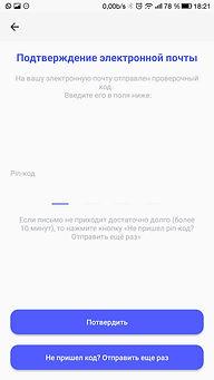 Screenshot_20190214-182152.jpg