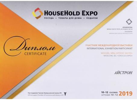 Компания НеоХоум приняла участие в выставке HouseHold 2019 в Москве