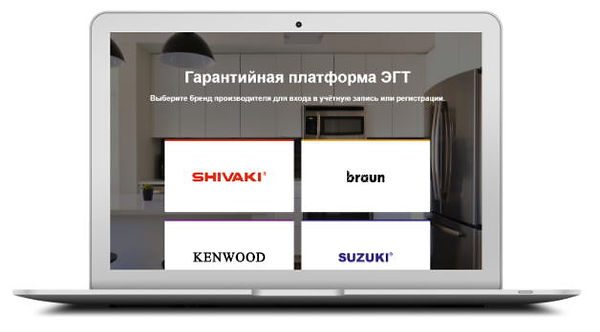 egt_book.jpg