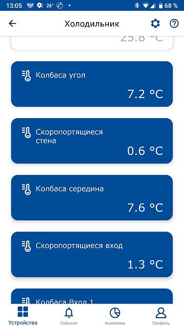 Screenshot_20200728-130515_B2B.png