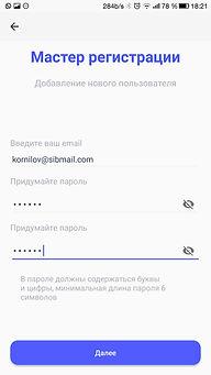 Screenshot_20190214-182125.jpg