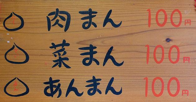 20200808堀川商店街公式HP19.jpg