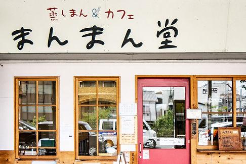 20200808堀川商店街公式HP21.jpg