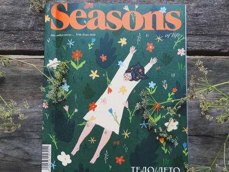 Maître Céramiste featured on Seasons Project