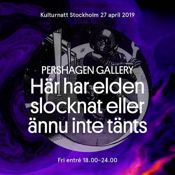 Pershagen gallery.jpg