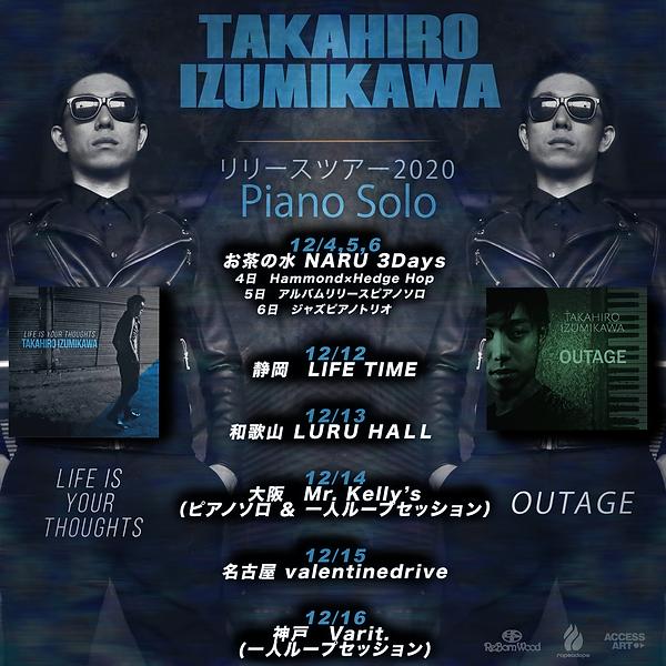 Takahiro Izumikawa - Life Is Your Though