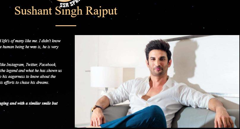 Sushant Singh Rajput Fan Website- ssrspace.com