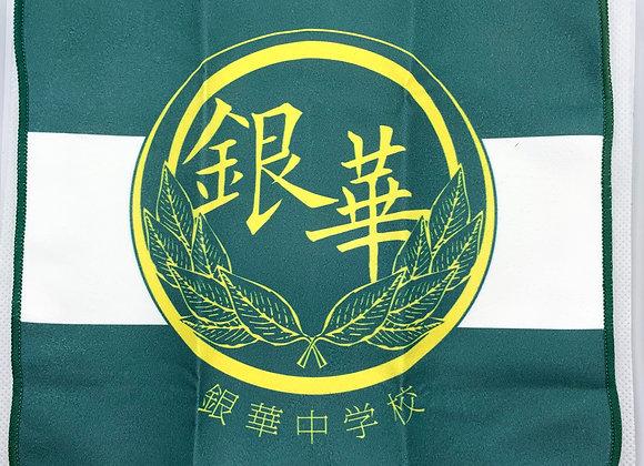 テニスの王子様 ミニタオル(銀華ver.)