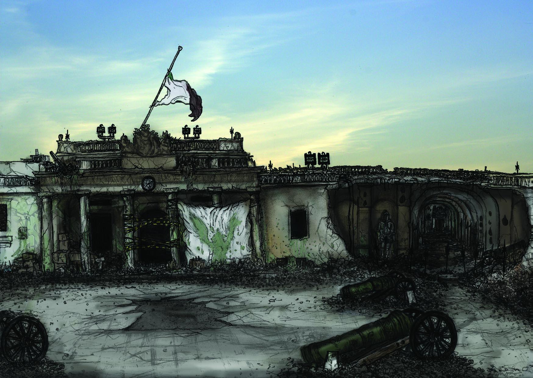 Grandmasters Palace II