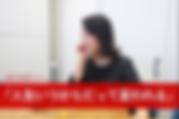 スクリーンショット 2020-01-31 19.55.09.png