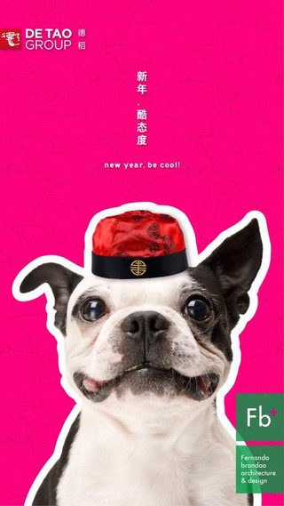 2018-new year poster
