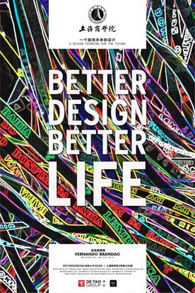 170519 - Better Design Better Life - lec