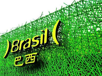 Brazilian Pavilion