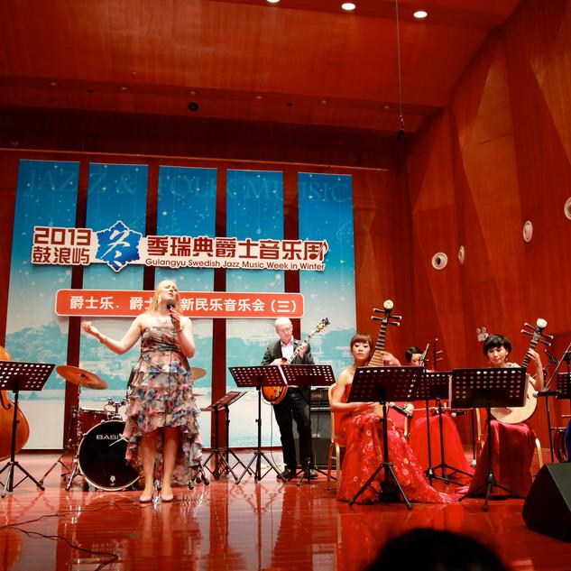 At Gulangyu Concert Hall, China