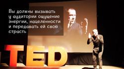 гарр рейнольдс искусство презентации