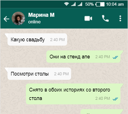 whatsapp_chat (1).png
