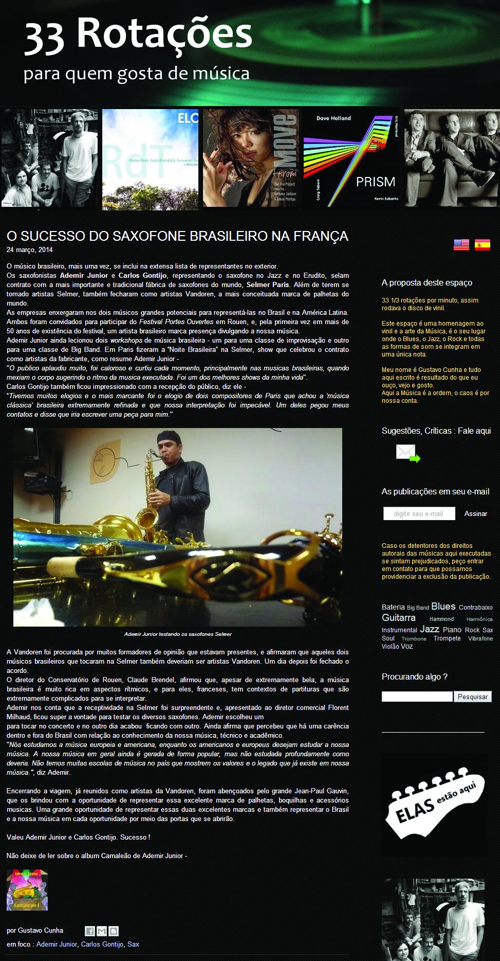 Blog 33 Rotações - Gustavo Cunha