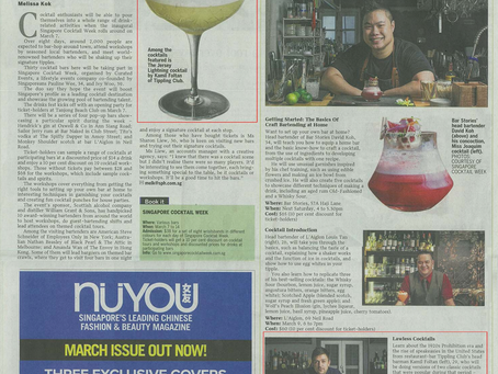 In The Media: Raise Your Glass to Cocktail Week - The Straits Times Online