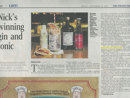 In The Media: Nick's Winning Gin & Tonic - Life, Straits Times