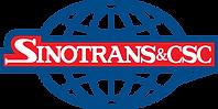 sinotrans-logo.png