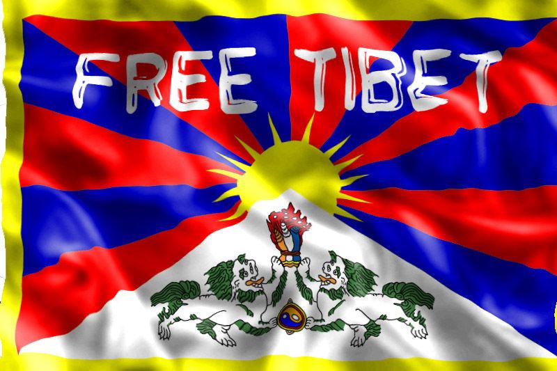 བོད་ཡིག Tibetan Bible