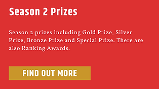 s2 prizes.png