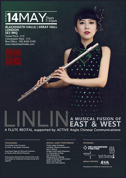 East West Poster.jpg
