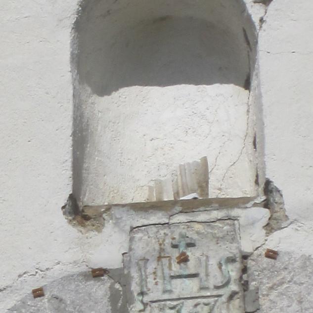La niche sans la statue