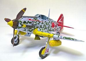 kawasaki type3 hien