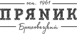 PRYANIK.png