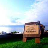 浜名湖 村櫛海岸 ウインドサーフィン 2021.2.13.jpg