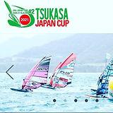 浜名湖 村櫛 ウインドサーフィン  2021.4.9.jpg