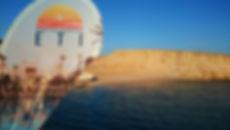 ETI-Ägypten.jpg