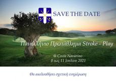Hellenic Stroke - Play Championship 2021