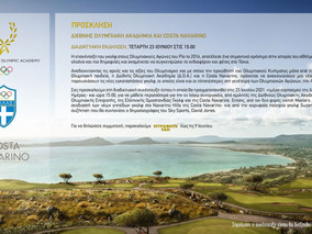 International Olympic Academy Golf Course