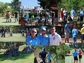 2ο Διεθνές Πρωτάθλημα Γκολφ Εφήβων