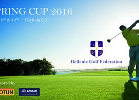 2016 Spring Cup