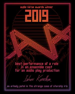 ishani award 2019.PNG
