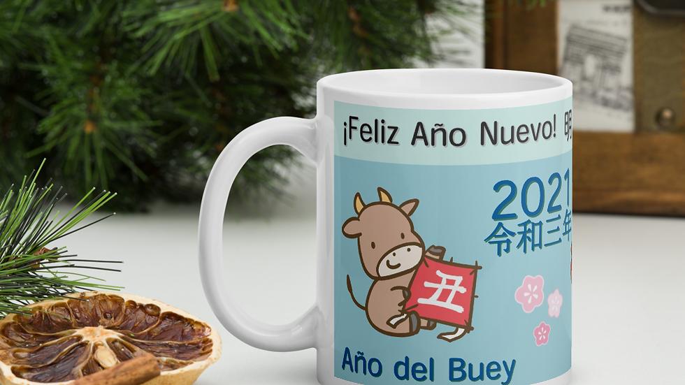 Taza Feliz Año Nuevo 2021