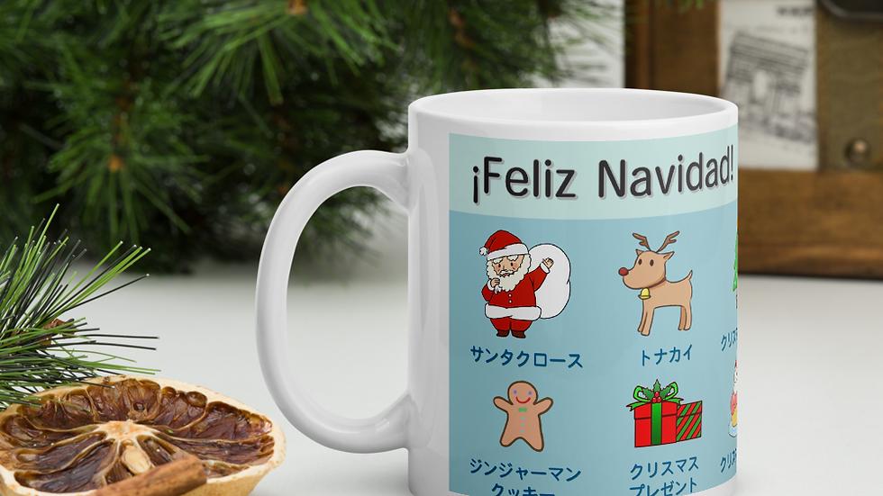 Taza Feliz Navidad Nipponismo