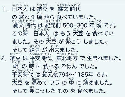 E9447572-3160-44A5-9D6C-8E756DBD97A5.jpe